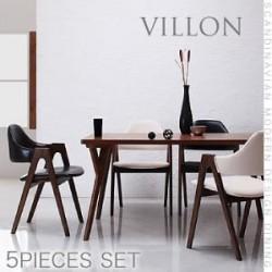テーブル | 北欧モダンデザインダイニング【VILLON】ヴィヨン/5点セット(テーブルW140+チェア×4)