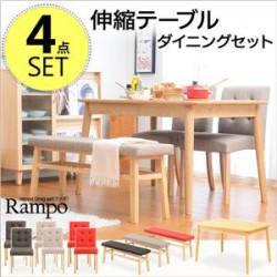 テーブル | ダイニング4点セット【-Rampo-ランポ】(伸縮テーブル幅120-150・ベンチ&チェア)