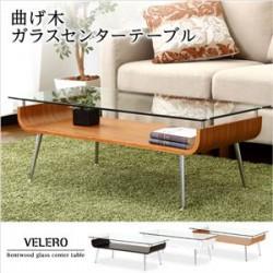 テーブル | 曲げ木ガラスセンターテーブル【Velero-ベレーロ-】