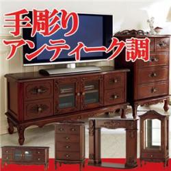 ローボード | 手彫りアンティーク調家具 4: テレビ台幅120cm