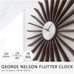 時計 | GEORGE NELSON FLUTTER CLOCK ジョージ・ネルソン フラッタークロック