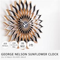 時計 | GEORGE NELSON INSPIRE CLOCK ジョージ・ネルソン サンフラワークロック