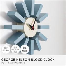 時計 | GEORGE NELSON BLOCK CLOCK ジョージ・ネルソン ブロッククロック