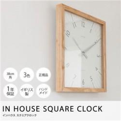 時計 | IN HOUSE SQUARE CLOCK スクエアクロック