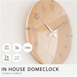 時計 | IN HOUSE DOMECLOCK インハウスドームクロック