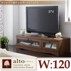 ローボード | カントリー調テレビボード【alto】アルトW120