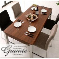 テーブル | ラグジュアリーモダンデザインダイニングシリーズ【Granite】グラニータ/ダイニングテーブル(W160)