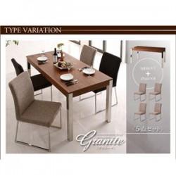 テーブル | ラグジュアリーモダンデザインダイニングシリーズ【Granite】グラニータ/5点セット