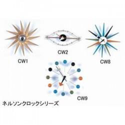 時計 | ジョージ・ネルソン クロック タービン 掛け時計