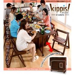 テーブル | 天然木バタフライ伸長式収納ダイニング【kippis!】キッピス バタフライテーブル