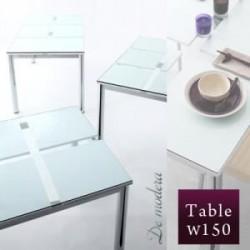 テーブル | ガラスデザインダイニング【De modera】ディ・モデラ/テーブルW150