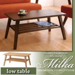 テーブル | 天然木北欧スタイル ソファダイニング 【Milka】ミルカ ローテーブル