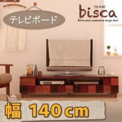 ローボード | 天然木北欧デザインテレビボード【Bisca】ビスカ 幅140