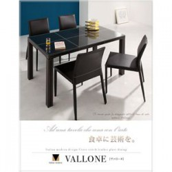 テーブル | イタリアンモダンデザイン クロスステッチレザーガラスダイニング【VALLONE】ヴァローネ/5点セット
