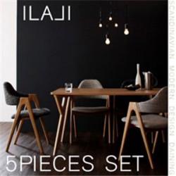 テーブル | 北欧モダンデザインダイニング【ILALI】イラーリ/5点セット(テーブルW140+チェア×4)