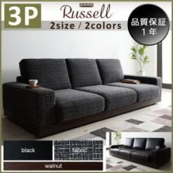 ソファ | 異素材MIXスタンダードローソファ【Russell】ラッセル 3P