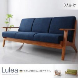 ソファ | 北欧デザイン木肘ソファ【Lulea】ルレオ 3P